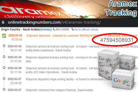 Online Aramex Tracking Number Barcode