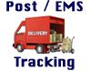 Post Ems Package Tracking Logo