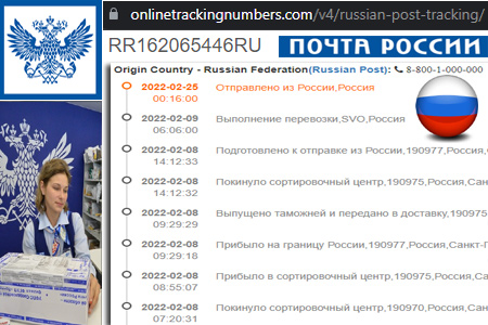 Online Russian Post Tracking Number Barcode